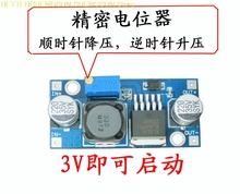 цена на XL6009 DC-DC boost module Adjustable output of power module Beyond LM2577 regulator module