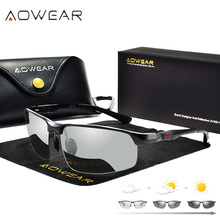 AOWEAR Photochromic Sunglasses Men Polarized Day Night Driving Glasses High Quality Aluminium Rimless Chameleon Eyewear Gafas