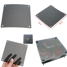 5pcs Computer Mesh 120mm Cuttable Black PVC Case PC Fan Dust Filter Dustproof Cover Chassis Dust Cover for Computer Cooling Fan 120mm metal fan dustproof filter stainless mesh for pc cpu computer chassis 12cm fan dustproof