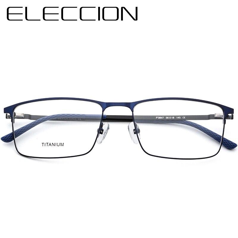 Lentilles asphériques optiques verres de Prescription hommes 2018 nouveau cadre complet en alliage de titane myopie lunettes sans vis lunettes - 2