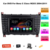 4G SIM LTE Android 6 0 8 Core 32G ROM 2DIN Car DVD GPS Player For