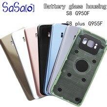 10 pièces/lot remplacement de verre arrière pour Samsung Galaxy s8 G950/S8 + S8 Plus G955 G955F couvercle de batterie boîtier de porte arrière