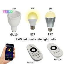 5w 6W 9W GU10 E27 Milight LED Dual white bulb base lamp CCT AC85-265V & FUT006 FUT007 2.4G 4Zone led Remote control dimmer milight 9w led lamp e27 rgb cct led bulb rgbww remote ibx1 rf remote wifi led spotlight light led light ac85 265v free shipping