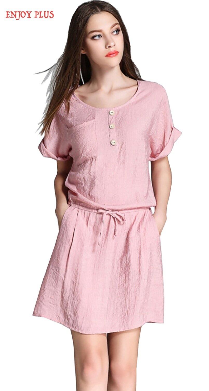 高品質10%オフ胸84,124センチカジュアル新しい夏黒ピンクドレス