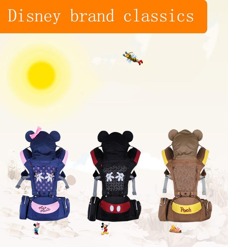 Mochilas E Suportes Disney Mochila Portador De Bebe Fezes Cintura