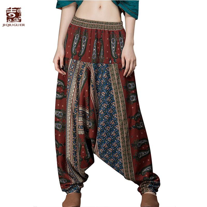Original Pants Women Loose Large Size Casual Pants Long Trousers For Women