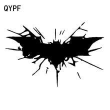 Qypf 17.9cm * 11.7cm interessante bat ser emaranhado na teia de aranha alta qualidade vinil adesivo do carro decalque luz padrão C18-0837