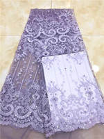 African lace fabric French lace Nigerian lace high quality french net lace 2018 lavender tulle fabric 5yard/lot