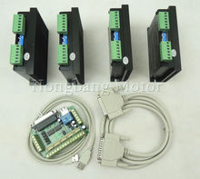 Kit Enrutador CNC de 4 Ejes, ST-M5045 4 Ejes Motor de Pasos Del Conductor reemplazar M542, 2M542 controlador paso a paso + mach3 5 Ejes del tablero del desbloqueo