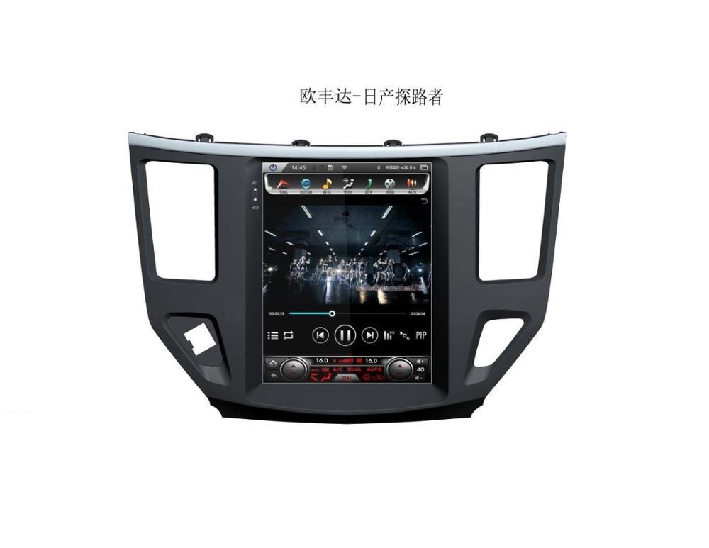 Chogath 10.4 pouces lecteur multimédia de voiture android 7.1 voiture gps navigation 2 + 32G Tesla écran pour Nissan Pathfinder