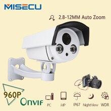 Auto lente de Zoom 2.8-12mm Conjunto de cámaras IP HD de 1.3MP Onvif P2P HD IP Cámara de Visión Nocturna CMOS IR Cámara cctv seguridad para el hogar software