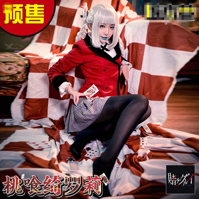 Kakegurui kakegurui School uniforms cosplay costume free ...