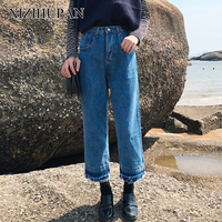 XIZIHUPAN Jeans Woman High Waist Tassel Straight Loose Big Size Trousers For Female Ankle Length Pants Korean Clothes Fashion