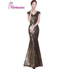 Elegant Luxury Evening Dress  2017 Floor Length Gowns Silver Mermaid Wedding Guest Engagement Long Formal Party Dress Abiye