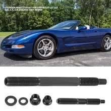 Комплект гвоздиков для головки цилиндра автомобильного двигателя