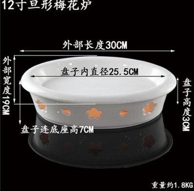 Hotel in ceramica di riscaldamento pentola a secco caldaia forno il forno di riscaldamento piastra di riscaldamento set fornello ad alcool candela