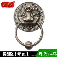Tout en laiton porte 13.5 cm ronde Tête de Lion Heurtoir poignée poignée de porte en bois villa