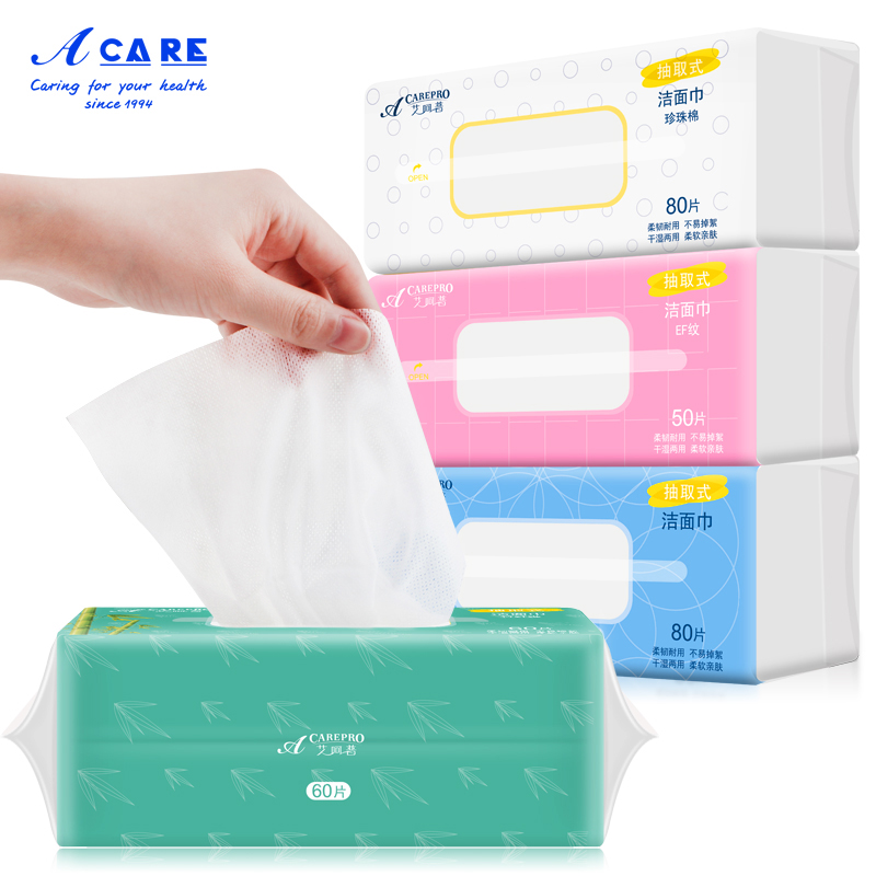 Disposable Cleansing Towel Makeup Remover Face Care Cosmetic Cleansing Cotton Facial Tissue Face Wipe Soft Cotton Skin Care Tool