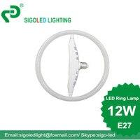 Free Shipping 12W T5 led circle light ring light bulb circular tube,replace 32w 40w fluorescent tube round tube E27 B22 E26