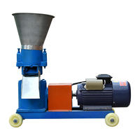 KL 125 Multi function Feed Granulator высокая эффективность бытовой животный Функция кормления гранул машина 220 В 3KW 60 кг/ч Лидер продаж