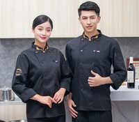 Noir à manches longues Chef uniformes Restaurant hôtel Chef veste cuisine cuisinier costume homme femme cuisine travail vêtements salopette bleu rouge