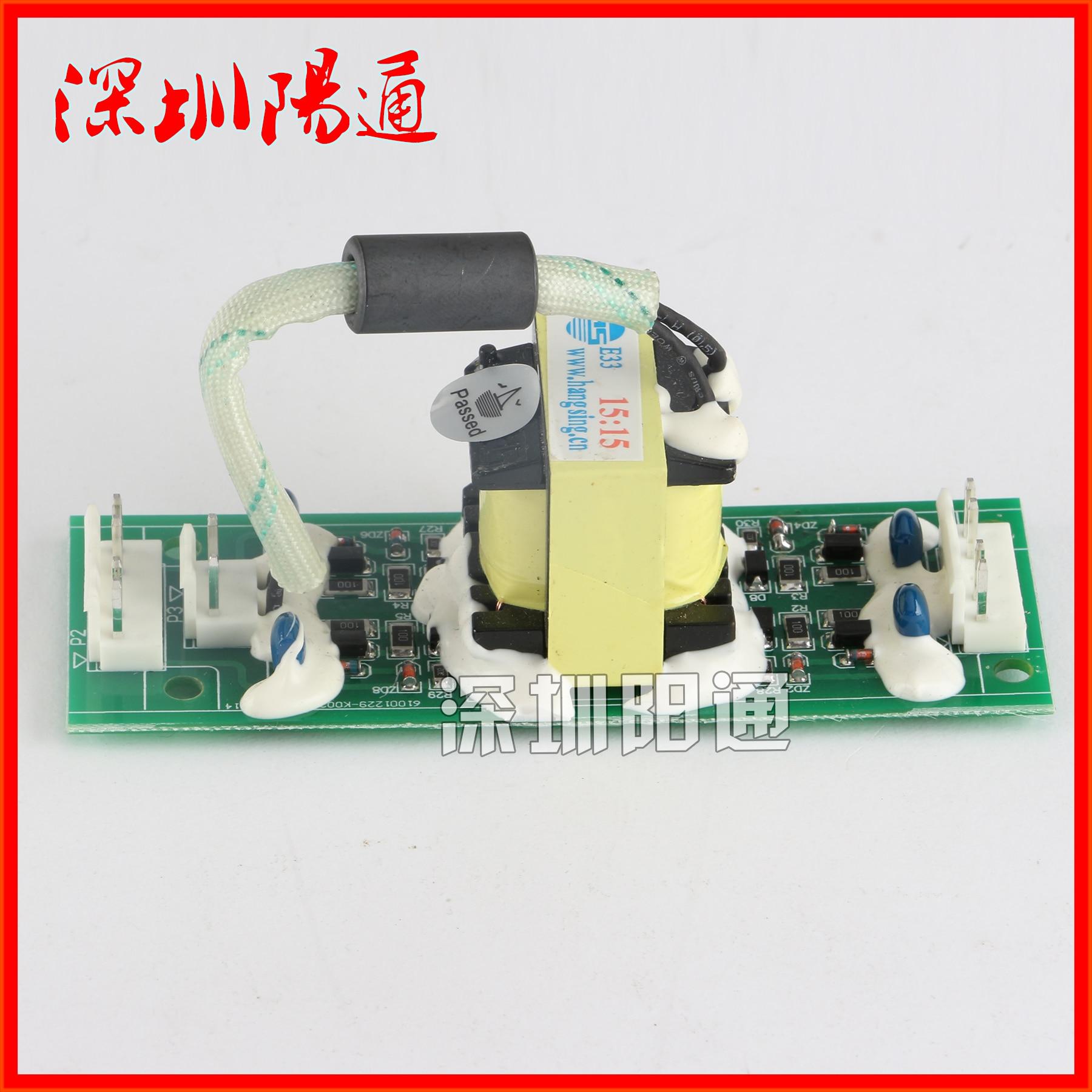 ZX7-250DV/ZX7-315DV drive plate trigger plate herz zx7 250tt