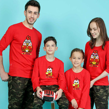 2017 Whole Family Dress Mother And Daughter Printing Chick Animal Motion Cotton Family T shirt