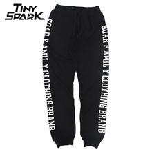Hip Hop Mens Jogger SweatPants Cotton 100 Big Letters Luxury Brand Sweat Pants Black Trousers Mens Warm Pants For Winter Autumn