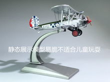 WLTK 1/72 Scale Military Model Toys British Bristol Bulldog Fighter Diecast Metal Plane Model Toy For Collection,Gift,Kids metal slug tank model action figure fighter plane metal slug attack weapons mini collection assembled model toys babosa metalica