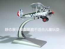 лучшая цена WLTK 1/72 Scale Military Model Toys British Bristol Bulldog Fighter Diecast Metal Plane Model Toy For Collection,Gift,Kids
