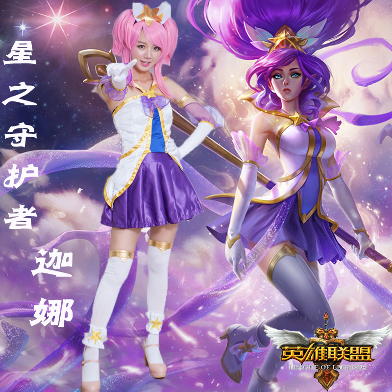 LOL Lady Luminosity Lux Cosplay Costumes Janna