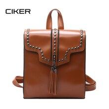 Ciker мода женщины рюкзак кисточкой заклепки девушки школьные сумки pu кожаные женские сумка back pack симпатичный рюкзак mochilas мешок