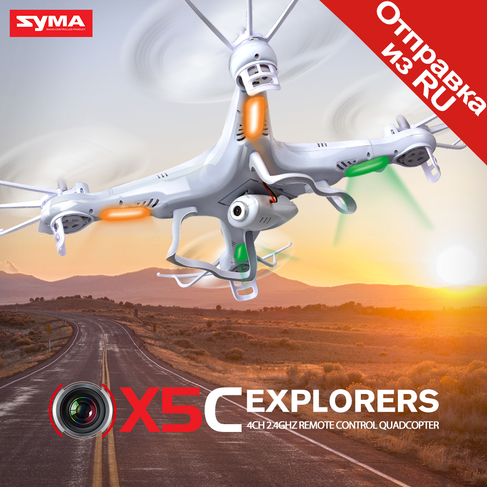 Original Syma  X5C Drone 2.4G 4CH RC Helicopter Gyro Quadcopter Remote Control With HD Camera Toys for Children Gift Funny original rc helicopter 2 4g 6ch 3d v966 rc drone power star quadcopter with gyro aircraft remote control helicopter toys for kid