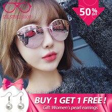 91d6fc0ddb 2019 de moda de verano de ojo de gato gafas de sol polarizadas de las  mujeres Rosa espejo conducción gafas de sol tonos gafas de.