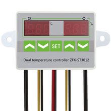 цена на AC 12V 24V 220V Microcomputer Digital Dual Thermometer Temperature Controller Thermostat Incubator Control Dual Probe