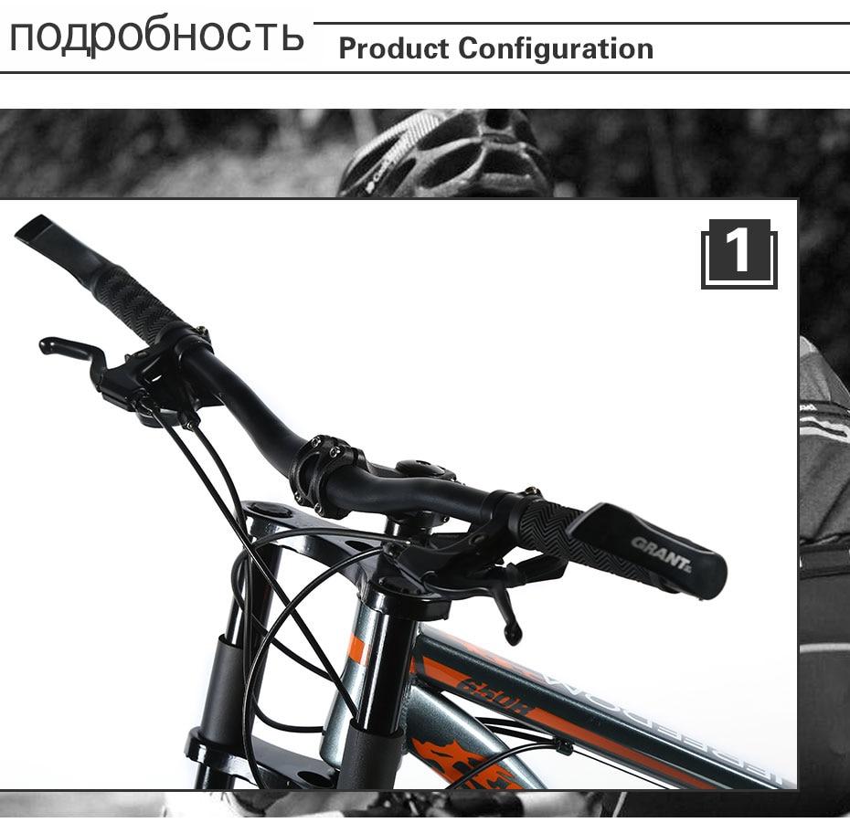 HTB1nBfNXdzvK1RkSnfoq6zMwVXaC Love Freedom High Quality Bicycle 21/24 Speed Mountain Bike 26 Inch 4.0 Fat Tire Snow Bike Double disc Shock Absorbing Bicycle