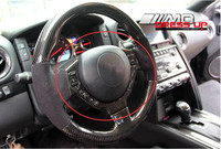 1pcs 100% Carbon Fiber Steering Wheel Cover For Nissan GTR R35