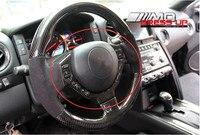 1pcs 100% Carbon Fiber Steering Wheel Cover For Nissan GTR R35