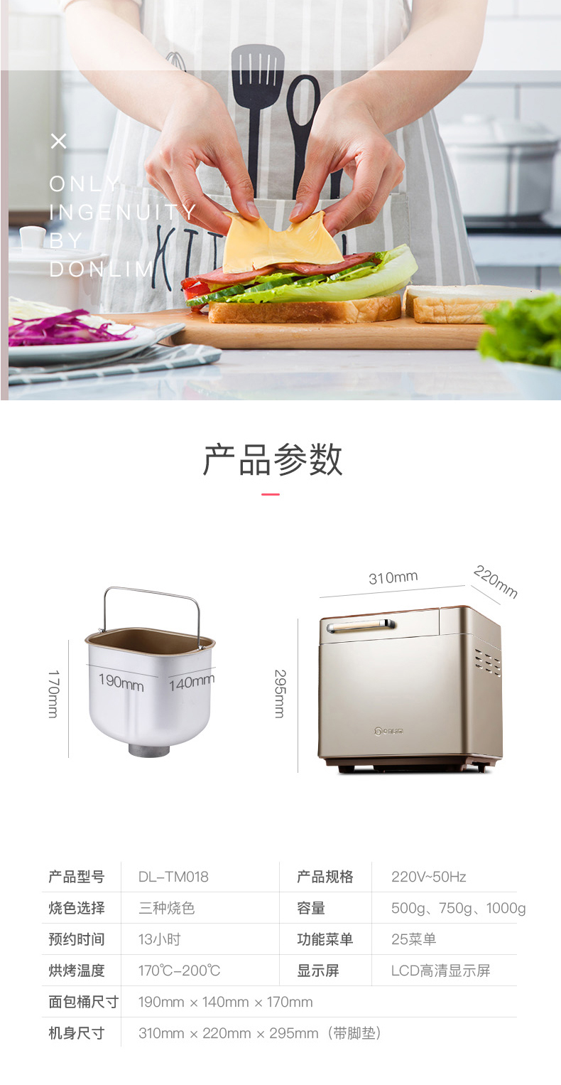 Bread Maker DL-TM018 Toaster Household Automatic Multi-functional Smart Toast Breakfast Floss Kneading Dough Machine 10