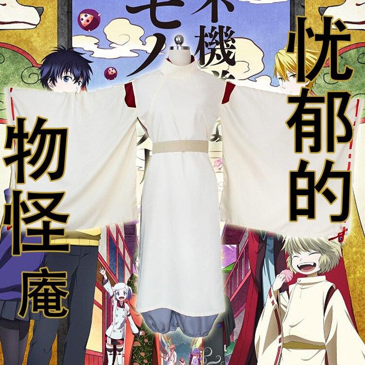 Anime Fukigen na Mononokean Abeno Yahiko Kimono Cosplay Costume