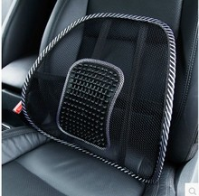 Nowe samochodowe poduszki pod talię samochód z powrotem stabilizator lędźwiowy masaż koraliki na fotelik samochodowy poduszka do masażu