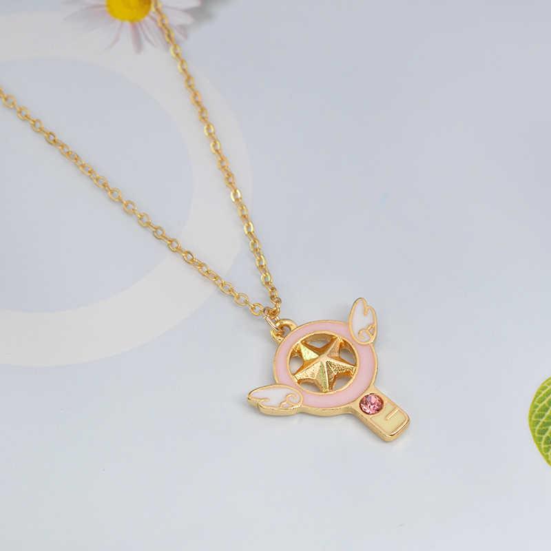 Аниме ювелирные изделия милые палочка со звездочкой карты палочка птица Милая цепочка-зайчонок Сакура детства CARDCAPTOR Сакура подарок для девочек друзей
