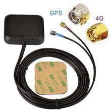 for BEIDOU Unit GPS