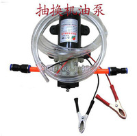 12V Electric oil Pump Diesel Fuel Oil Engine Oil Extractor Transfer pump
