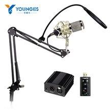 Professional BM-800 KTV Microphone Pro Audio Studio Vocal Recording BM-800 Mic KTV Karaoke Metal Shock Mount