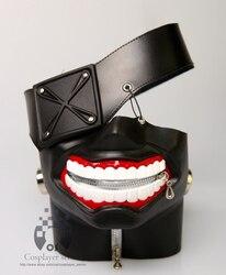 Новая версия роскошного латекса Токийский вурдалак Кен Kaneki маска с регулируемой молнией японского аниме косплей Хэллоуин Опора подарок