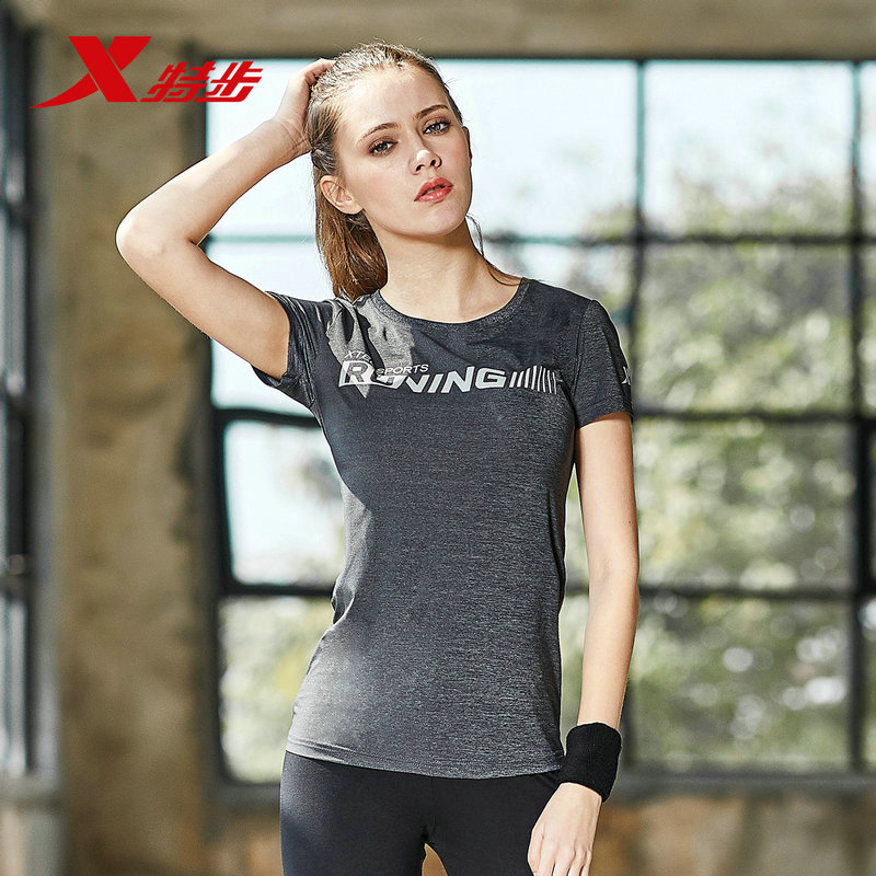 882128019156 Xtep Women's T-Shirt New Round Neck Sports Turtleneck Comfortable Lightweight Elastic Sports Running Knit Short