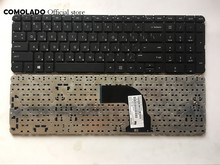 RU Russian Keyboard for HP Pavilion DV7-7000 DV7-7100 dv7t-7000 dv7-7200 dv7 7001EM black without frame keyboard RU Layout(China)