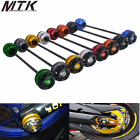 For SUZUKI GSX S750 2017 2018 GSX S750 2017 2018 CNC Modified Motorcycle Front and rear wheels drop ball / shock absorber