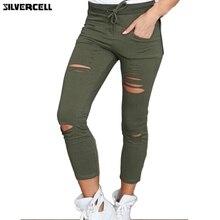 Female Trousers Women Hole leggings Ripped Pants Slim Stretch Drawstring Trousers Pants Army Green Pants